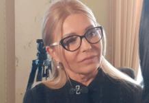 """Тимошенко """"вигуляла"""" нову зачіску: з """"мальвінкою"""" та в чорному (фото) - today.ua"""