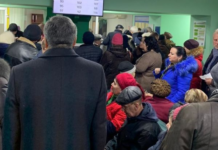 Пенсии получат не все: что требуют от украинцев - today.ua