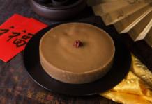 Традиционное блюдо на Китайский Новый год: рецепт некалорийного пирога - today.ua