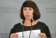 """Розрив зв'язки: Чорновол поділилась """"результатом"""" сутички з охороною в ДБР - today.ua"""