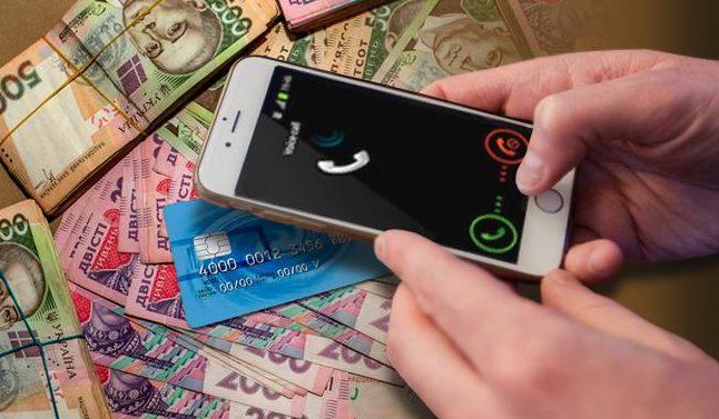 Vodafone подвергает опасности своих клиентов: подробности аферы - today.ua