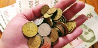 Как получить субсидию должникам за коммуналку: все подробности - today.ua