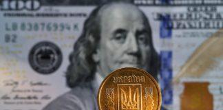 Заплатить кожен: Уряд загнав українців у боргову яму - today.ua