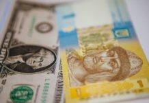 Гривна прекратила падение: сколько будет стоить валюта в Украине в ближайшие дни - today.ua
