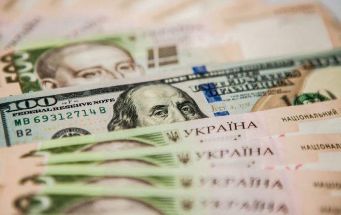 В правительстве сделали важное заявление по курсу доллара на 2020 год - today.ua