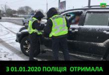"""Поліція отримала законне право штрафувати """"євробляхи"""" - today.ua"""