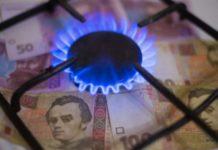 Газ у лютому подешевшає: українцям пообіцяли нові тарифи - today.ua