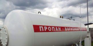 """Автомобілісти влаштують акцію протесту, якщо підвищать акциз на скраплений газ"""" - today.ua"""