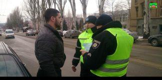 """Что нужно знать водителю, если его остановили по причине """"похожая машина в розыске"""" - today.ua"""