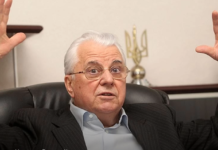 """""""Потеряли края"""": Кравчук резко высказался о высоких зарплатах чиновников - today.ua"""