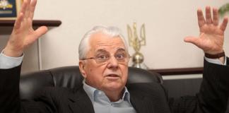 """""""Втратили сором"""": Кравчук різко висловився про високі зарплати чиновників - today.ua"""