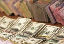 Долар знову впав до рекордних значень: свіжий курс валют на 11 січня - today.ua