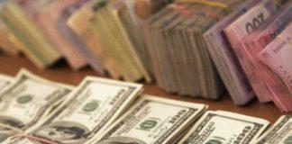 """Долар знову впав до рекордних значень: свіжий курс валют на 11 січня"""" - today.ua"""
