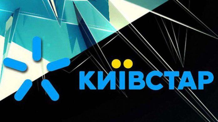 Киевстар закрывает ряд популярных тарифов: все подробности - today.ua