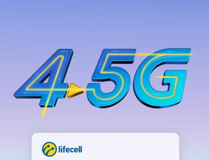 Lifecell уличили во лжи: как обманывают абонентов - today.ua