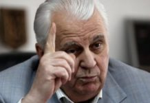 """""""Такой жизни у нас еще не было"""": Кравчук оценил президенство Зеленского - today.ua"""