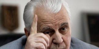"""""""Такого життя у нас ще не було"""": Кравчук оцінив президентство Зеленського - today.ua"""
