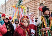 13 січня: що потрібно робити в День Святої Меланії, щоб залучити кохання - today.ua