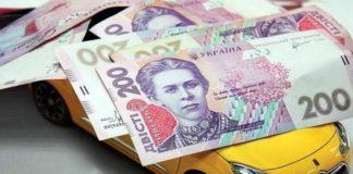 Владельцев элитных автомобилей ждет налог в 25 000 грн - today.ua