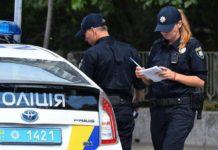 Поліція не зможе штрафувати водіїв порушення правил парковки за новим законом - today.ua