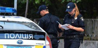 """Поліція не зможе штрафувати водіїв порушення правил парковки за новим законом"""" - today.ua"""
