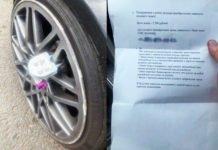Обережно, нова схема обману на дорозі! - today.ua