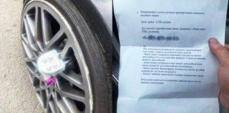 """Обережно, нова схема обману на дорозі!"""" - today.ua"""