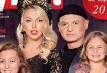 """""""Мої діти відчувають все"""": Полякова чесно розповіла про розлучення зі своїм чоловіком - today.ua"""