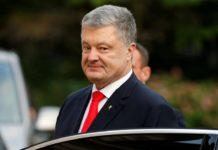 Порошенко с семьей покинул страну и не явился на допрос в ГБР - today.ua