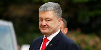 """Порошенко с семьей покинул страну и не явился на допрос в ГБР"""" - today.ua"""