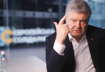 """""""Зобов'язаний зробити!"""": Порошенко дав поради Зеленському щодо авіакатастрофи літака МАУ в Ірані - today.ua"""