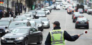 Штрафы за нарушение правил парковки хотят увеличить до 34 000 грн - today.ua