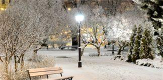 Прогноз погоди на вихідні: які області засипле снігом, а де буде сухо - today.ua