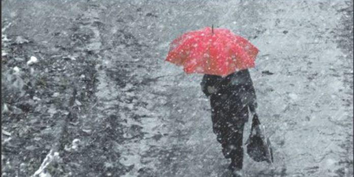 Мокрий сніг та заморозки: синоптики попередили про погіршення погоди в кінці тижня - today.ua