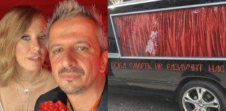 """""""Хочеться плакати"""": Богомолов присвятив Ксенії Собчак траурне відео - today.ua"""