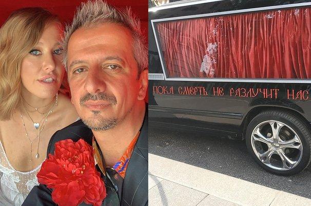 """&quotХочется плакать"""": Богомолов посвятил Ксении Собчак траурное видео - today.ua"""