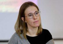 Ксенія Собчак вирішила лягти під ніж хірурга: яку операцію робитимуть зірці - today.ua