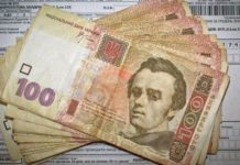 Украинцев лишат субсидий: что нужно знать тем, кто работает неофициально - today.ua