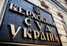 Водій через суд отримає компенсацію в 217 000 грн - today.ua