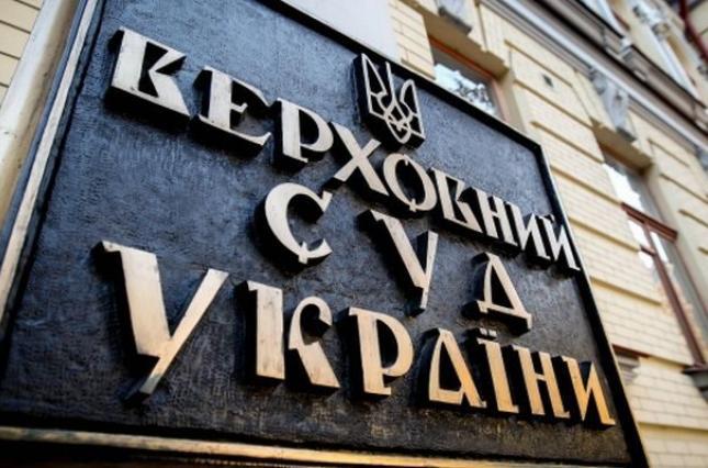 Водитель через суд получит компенсацию в 217 000 грн  - today.ua