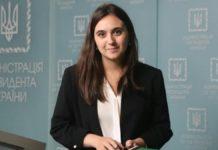 Прес-секретар Зеленського Мендель показала свою фігуру в сукні з глибоким вирізом - today.ua