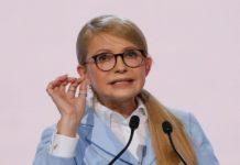 """""""Нельзя закрывать Украину на ключ"""": Тимошенко раскритиковала введение карантина для всех граждан - today.ua"""