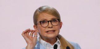 """""""Нам *опа! Юля не збреше!"""": Тимошенко жестом показала, що чекає українців у новому році - today.ua"""