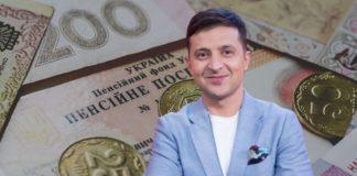 """У Зеленського вирішили скоротити кількість пенсіонерів"""" - today.ua"""