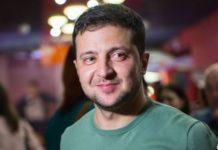 Как Зеленский отметил 42-летие: первый тост говорил Разумков - today.ua