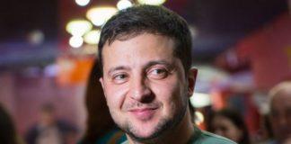 """Как Зеленский отметил 42-летие: первый тост говорил Разумков  """" - today.ua"""