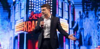 """""""Квартал 95"""" поздравил Зеленского с днем рождения: """"Мы с тобой, и нас много""""    """" - today.ua"""