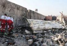Український літак в Ірані могла збити ракета: опубліковані фото - today.ua