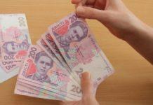 Украинцы с 1 января стали больше зарабатывать - today.ua