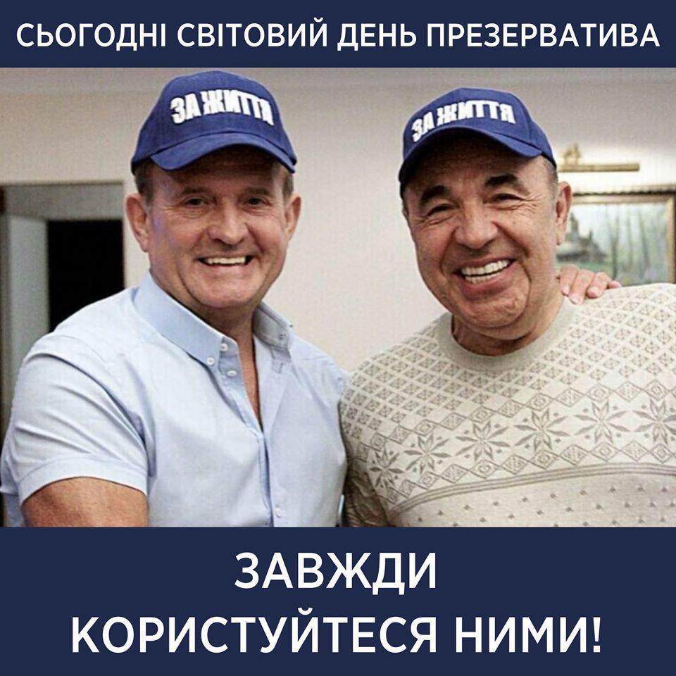 День презерватива і ОПЗЖ: Уляна Супрун висміяла Медведчука і Рабіновича - today.ua